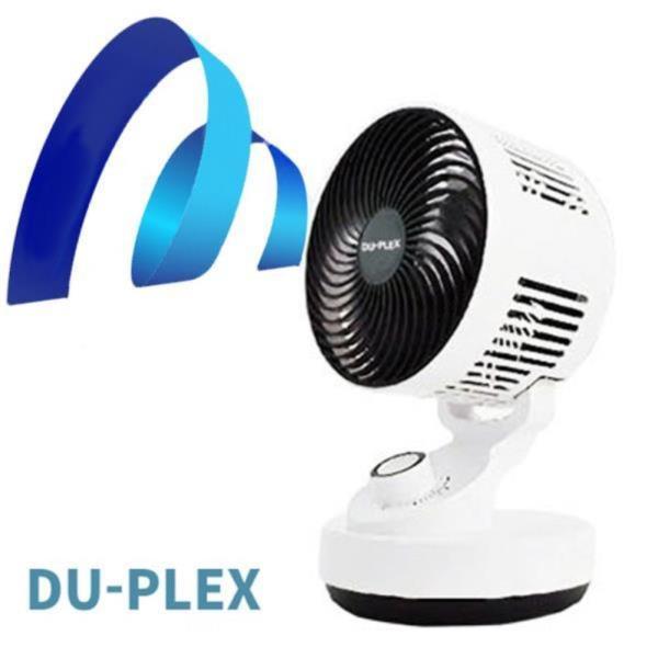 듀플렉스77 에어 공기순환 소형 서큘레이터