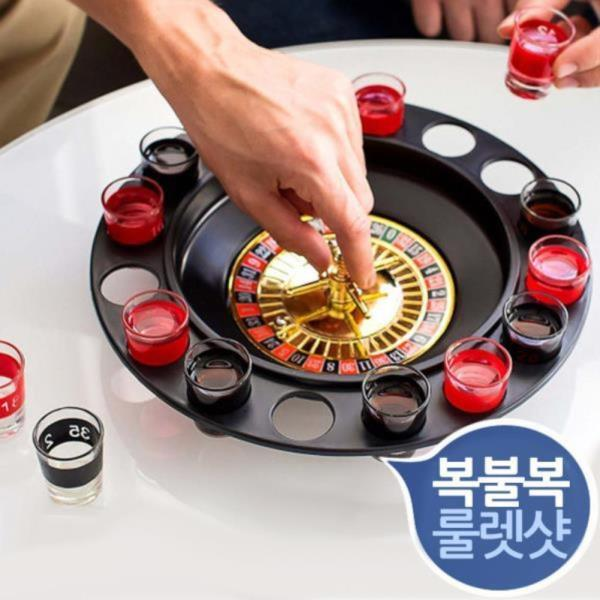 카지노 룰렛샷 16잔 술자리 복불복게임 내기