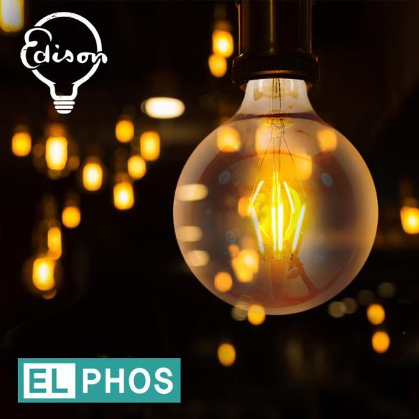 조명 내담쇼핑몰 소품 등 전구 볼전구 촛대구 은하수 무드등 엘포스LED G95 볼구 에디슨전구 카페 인테리어등