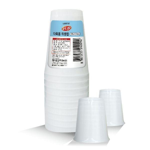 이라이프다회용컵백색(270mlx10p)