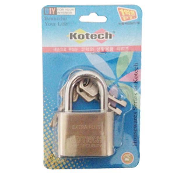 창고열쇠중자물쇠