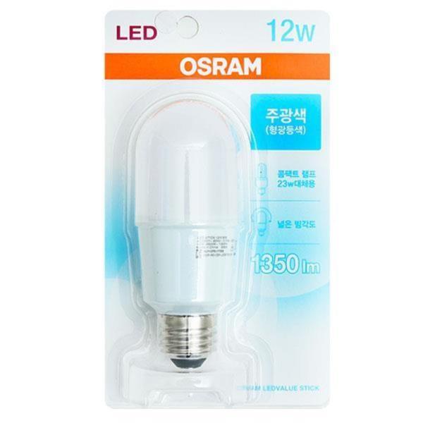 오스람 절전형 LED램프_12W(주광색)
