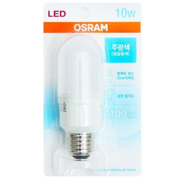 오스람 절전형 LED램프10W주광색