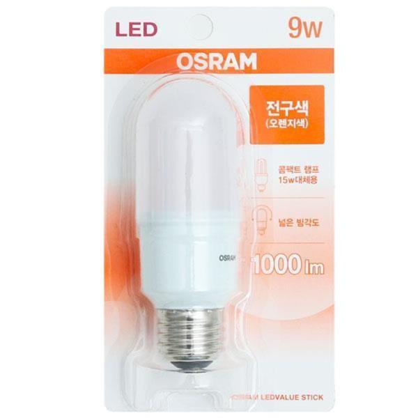 오스람 절전형 LED램프9W전구색