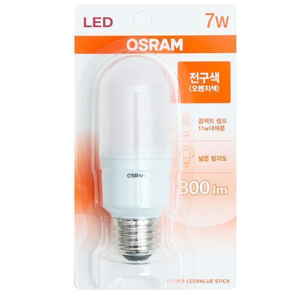 오스람 절전형 LED램프7W전구색