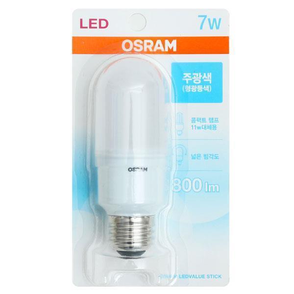 오스람 절전형 LED램프7W주광색