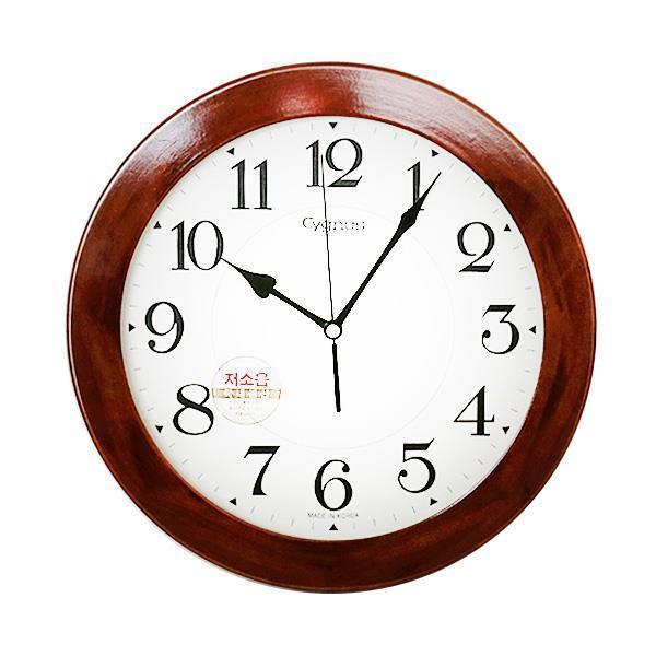 시그너스 하이그로시링 시계 BP3400