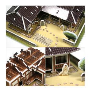 크래커플러스 기와집 3D 입체 종이퍼즐 (PCP0102)