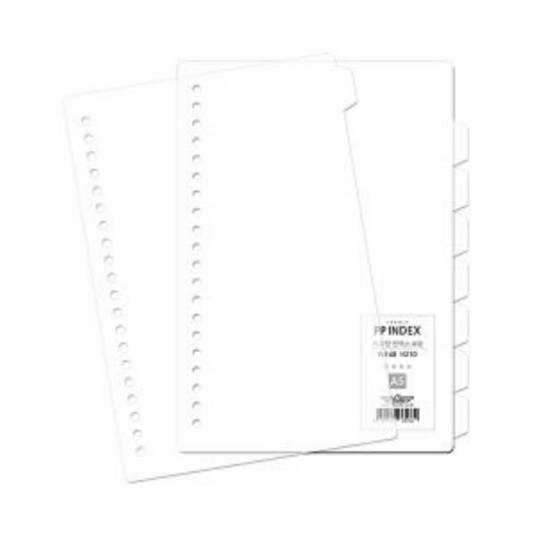 이글바인더 A5 20공 PP 인덱스 8매 (LEB0303)