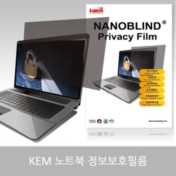 KEM 노트북 정보보호필름 정보보안 15~16형