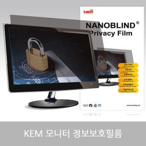 KEM 모니터 정보보안 정보보호필름 30W형 647X404mm