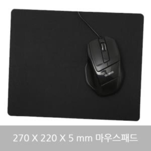 DOXX MP-500 게이밍 마우스패드 270X220x5mm