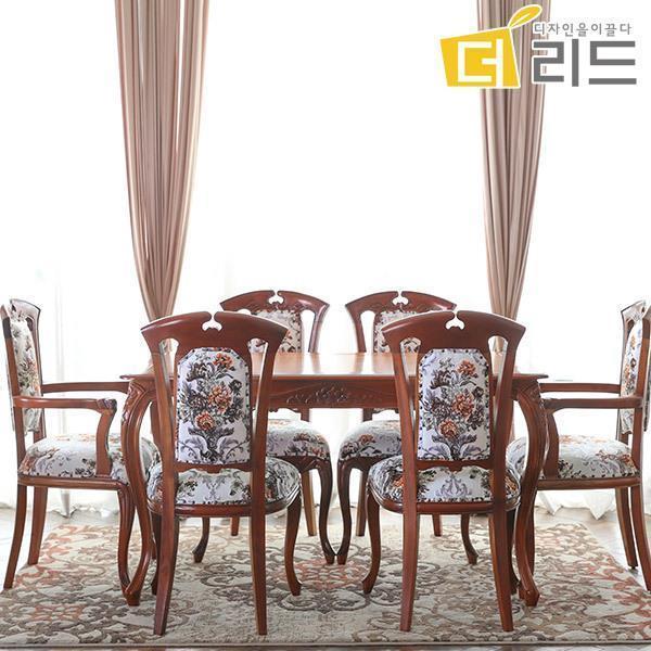 엘린 마호가니원목 엔틱 6인용 식탁세트