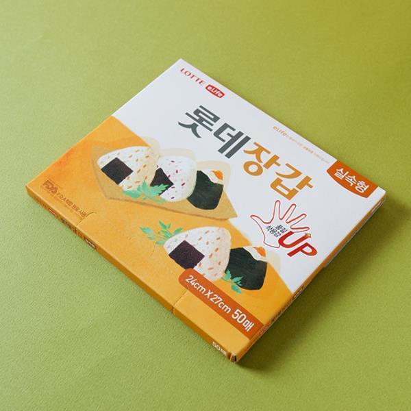 위생장갑 롯데위생장갑 NEW 실속형 50매