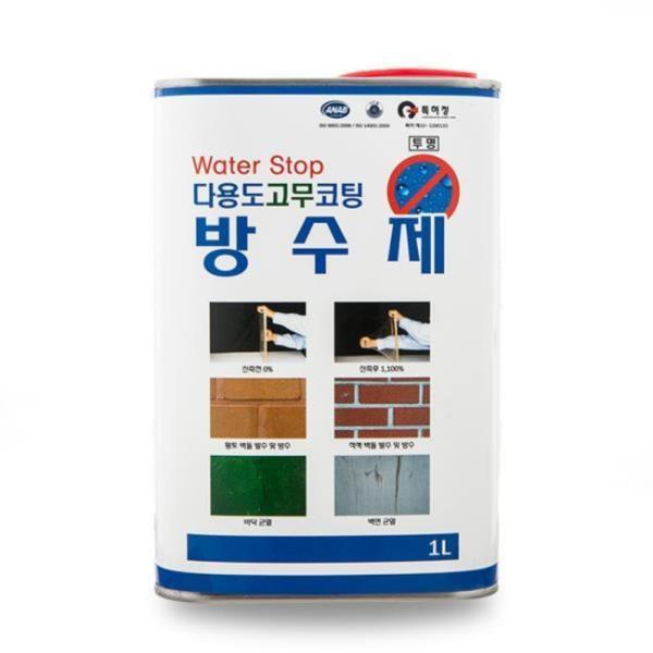옥상방수제 1L 바르는 고무코팅 방수제옥상방수