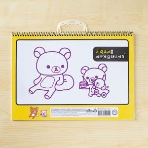 리락쿠마 스케치북(22매)8절스케치북