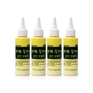 문화 물백묵 잉크 보충액(노랑)문화물백묵