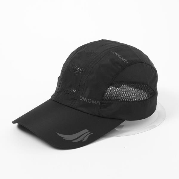 운동취미 스포츠캡 모자 벨크로 등산모자 블랙