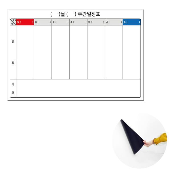 붙이는 회사 월간계획표 대형