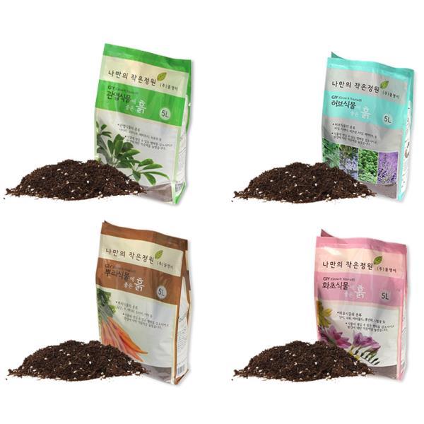 식물에 좋은 배양토 흙