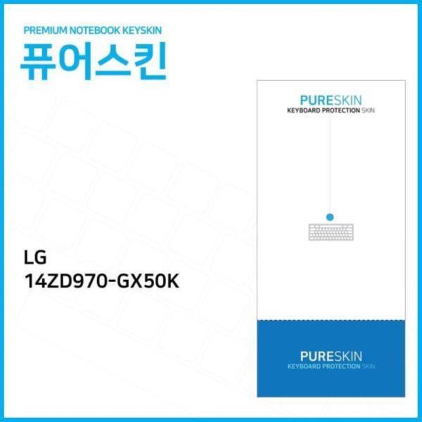 LG 그램 14ZD970-GX50K 실리콘 키스킨