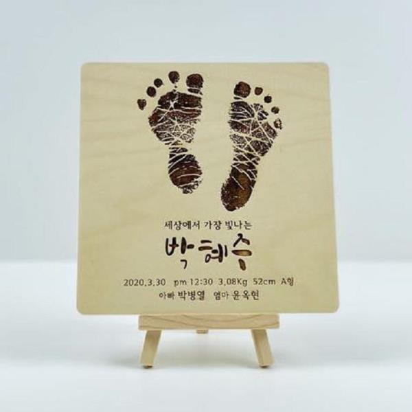 탄생 기념 신생아 아기발도장 스탠딩 액자(120x120)