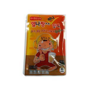 국산핫팩 열나짱 손난로 미니(30g)1봉(개별포장 1개입 10개들이 세트)