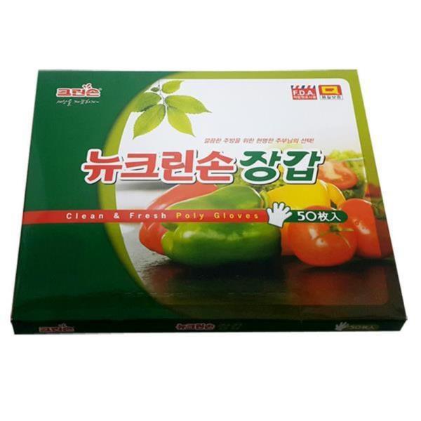 뉴크린손-위생장갑 (1박스 50개 가격)