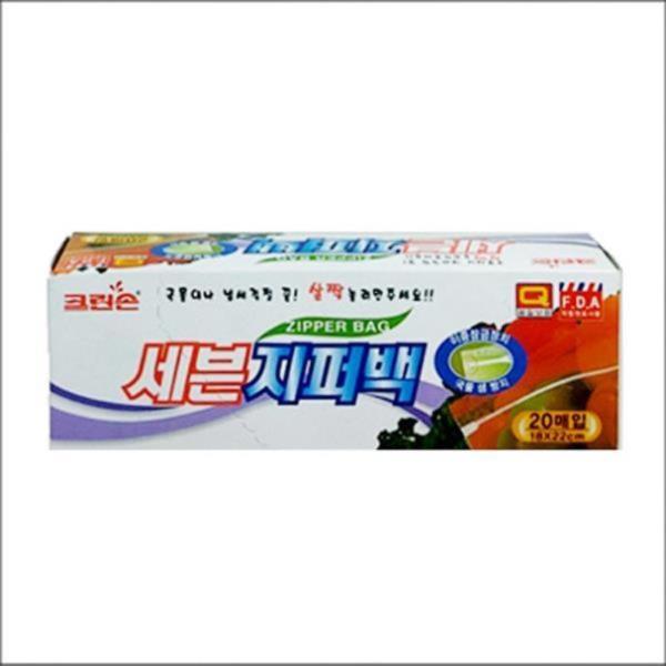 크린손 세븐지퍼백(소) - 50개