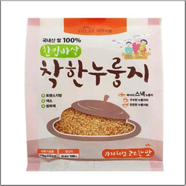 누룽지(110g)-1BOX(20SET)