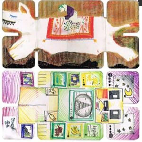 클로버팩(대) 종이성 독서화 조형물 그림 그리기 미술