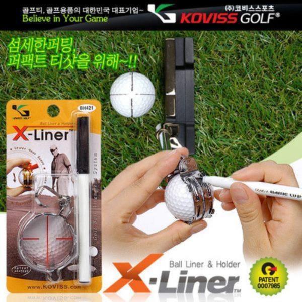 철재볼라이너(X-Liner)볼홀더겸용BH421(랜덤배송)