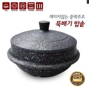 직화 MPK 뚝배기 밥솥 찌개뚝배기