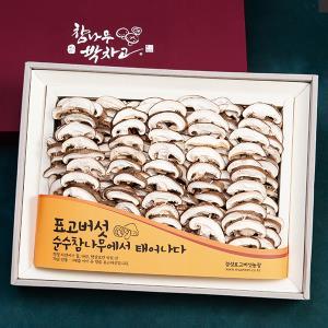 경성표고버섯 표고슬라이스 200g/참나무원목표고버섯