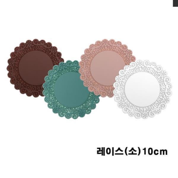 실리콘 컵받침 [레이스]-소 10cm 4개