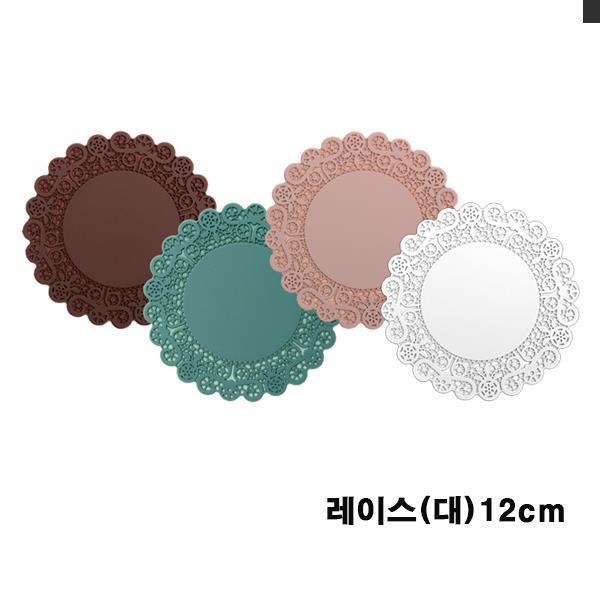 실리콘 컵받침 [레이스]-대 12cm 4개