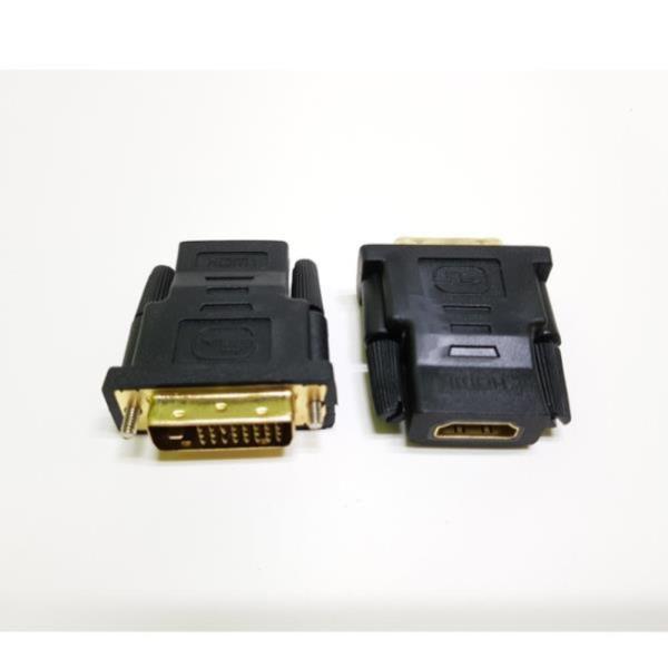 DVI (M) -  HDMI (F) 모니터 영상케이블 변환젠더