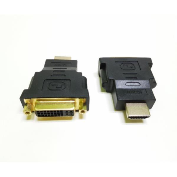 HDMI (M) - DVI (F) 모니터 영상케이블 변환젠더