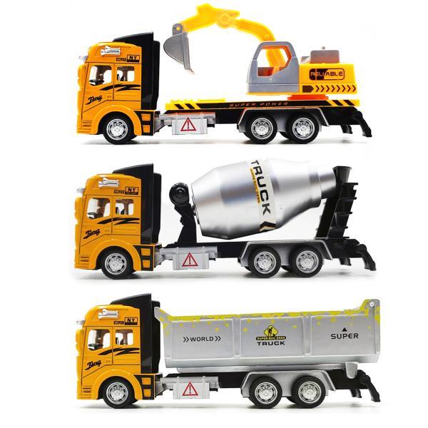 10000 월드클래스 중장비 3종세트/풀백/다이캐스팅