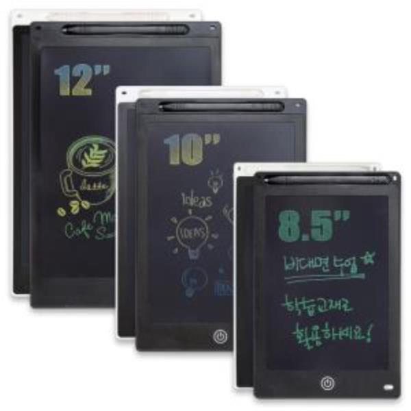 LCD포터블메모보드(8.5인치, 10인치,12인치)