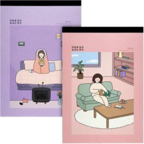 보리 패드 편지지(5000원X2개)