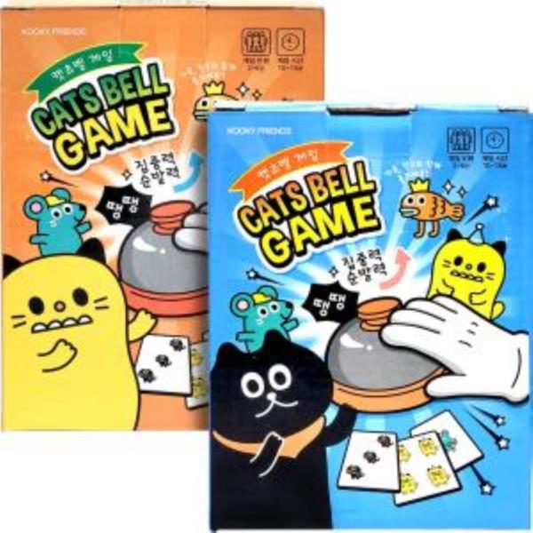 캣츠벨게임(6000원X2개)
