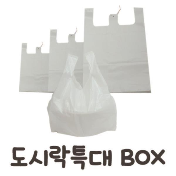 생활잡화 넓고 튼튼한 도시락봉투 특대 1000매 BOX