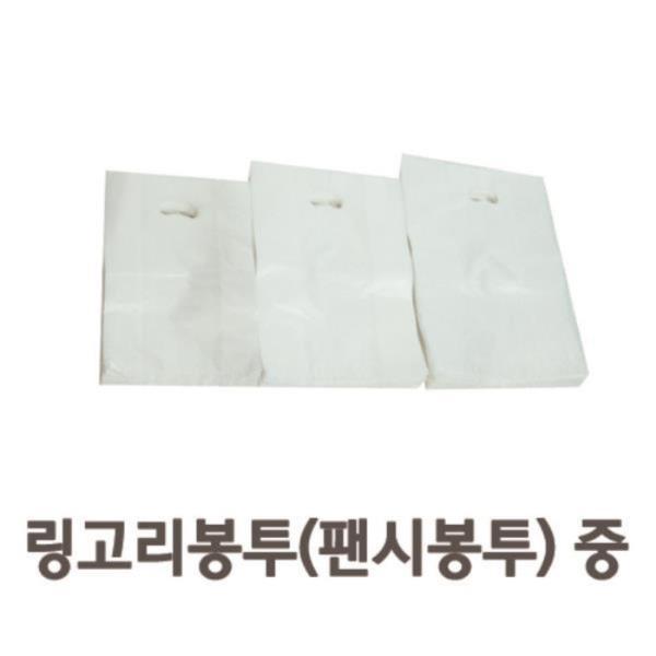 비닐봉투 두툼한 다용도 링고리봉투 팬시봉투 중 100매