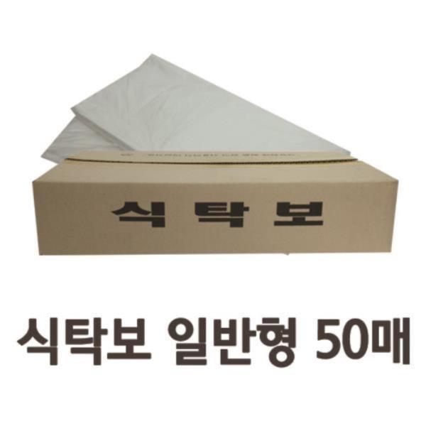 깔끔한 일회용 비닐식탁보 일반형 50매