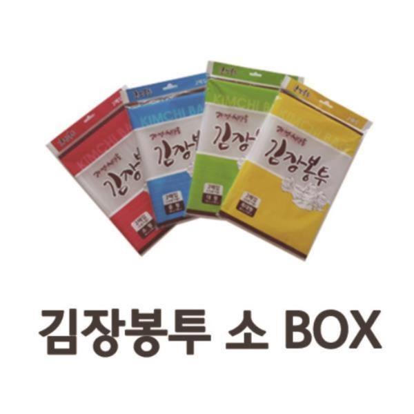 튼튼한 LDPE 김장봉투 45x70 소 (2매x50개) BOX