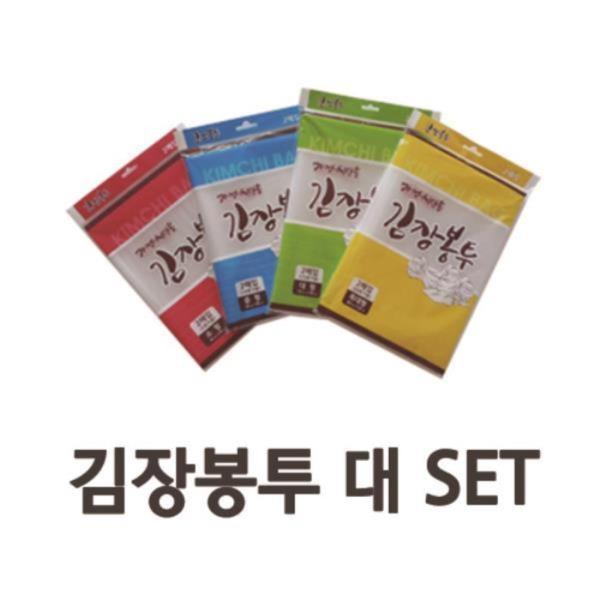 튼튼한 LDPE 김장봉투 70x100 대 (2매x10개) SET