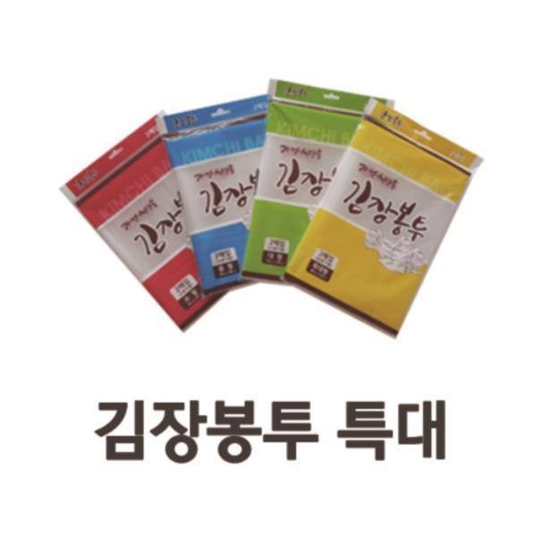 튼튼한 LDPE 김장봉투 80x120 특대 (2매)