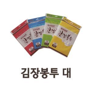 튼튼한 LDPE 김장봉투 70x100 대 (2매)