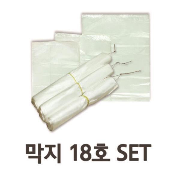 비닐백 다용도 막지 속지 비닐 18호 2000매 SET